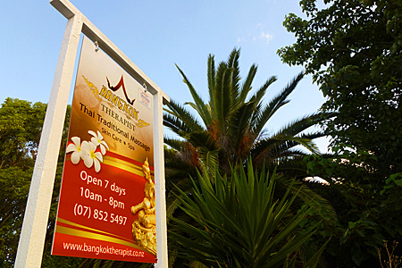 See your Thai Therapist at 50 Te Aroha Street in Hamilton. Just turn into the driveway and park in front of the building